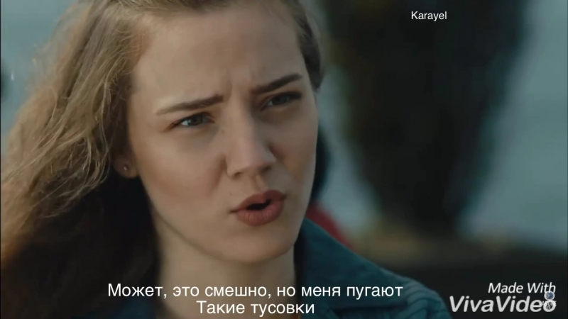 Эджем и Альп | Двор Avlu русские субтитры.