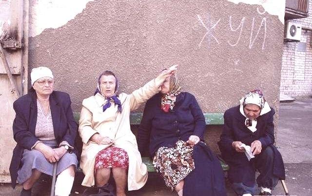 Бабки сваряться хто кращий політик