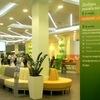 Центр развития бизнеса Тверь