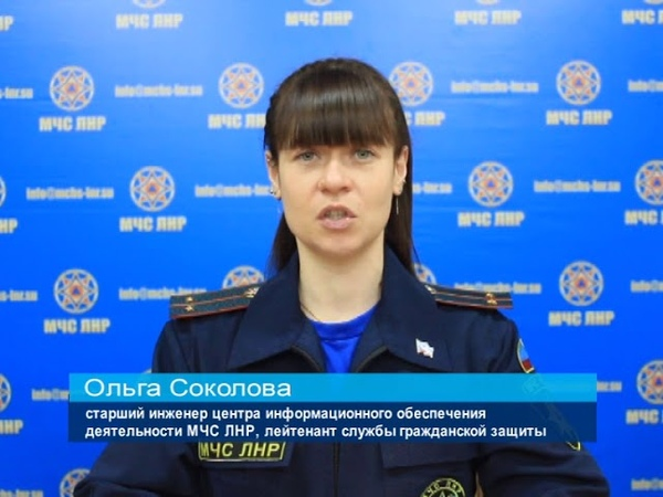 ГТРК ЛНР. Оперативная сводка МЧС ЛНР. 10 декабря 2018