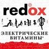 Redox - электрические витамины