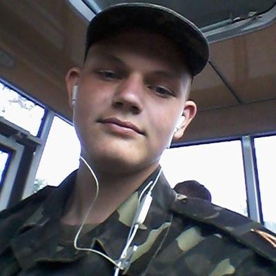 Павел Гура, 9 января 1997, Днепропетровск, id82533447