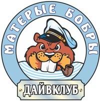 Борис Репин