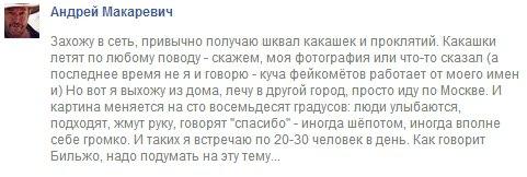 Россия продолжает шпионить за украинской территорией с помощью беспилотников, - СНБО - Цензор.НЕТ 1734