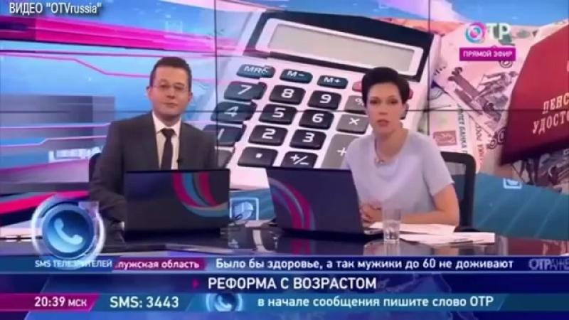 Медведев знает, что вы не доживёте до пенсии и провоцирует социальный взрыв.mp4