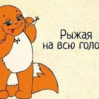ЛилияДенчук