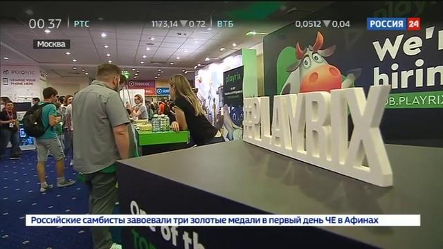 Новости на Россия 24 • В Москве проходит конференция разработчиков игр