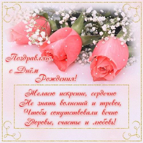Фото №328002062 со страницы Эльвиры Тохтаровой