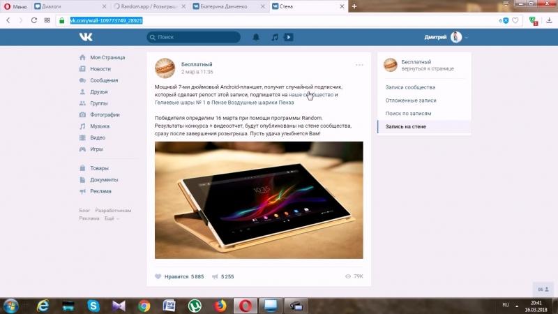 16.03 (Мощный 7-ми дюймовый Android-планшет)2