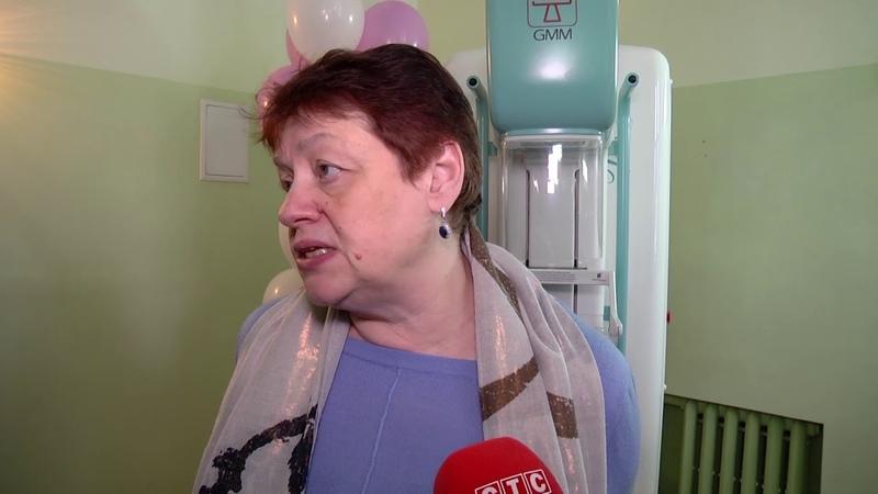 В обласному онкодиспансері з'явився новий мамограф
