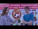 Послематчевое интервью Максима Фролова (Строк Юнайтед) 6*6 1 тур