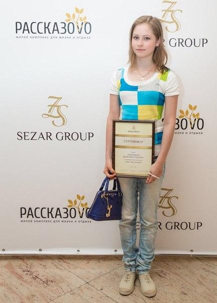 аделина сотникова википедия