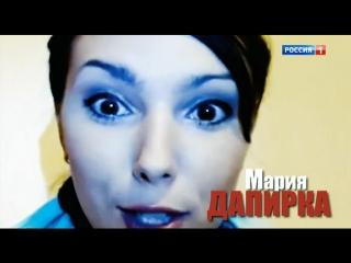 Андрей Малахов. Прямой эфир. Расплата за любовь: смертная казнь – 31.05.2018