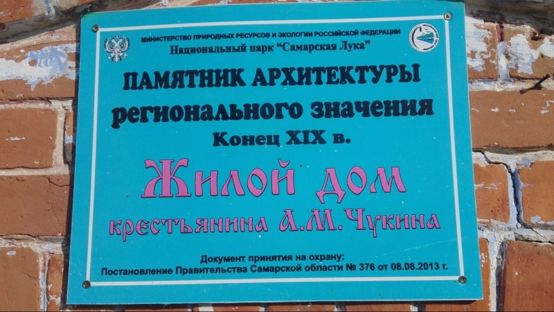 Анурьевский родник Аскулы 13 06 2018