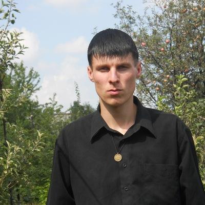 Донецкие маги и колдуны безопасная практическая белая магия