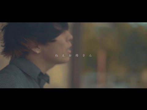 スロウハイツと太陽 「1960」 Music Video ※7/11 New Release!!