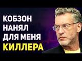 Артемий Троицкий - ВOT ТАКОЙ ОH - KOБЗОН
