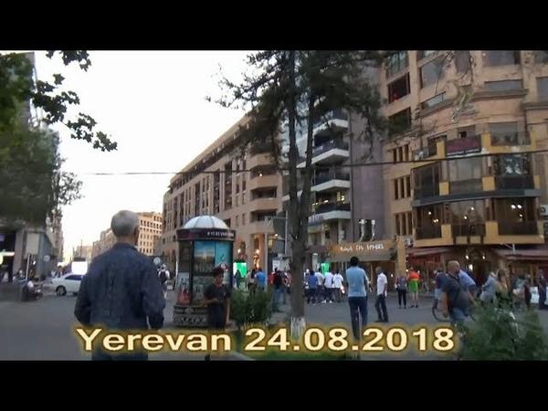 Ереван,Армения