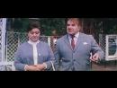 Реформатор Комнаты смеха.Отрывок из кинофильма Старый знакомый.