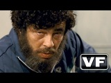 PARADISE LOST Bande Annonce VF (2014)
