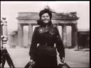 Регулировщица Победы у Бранденбургских ворот - Лидия Овчаренко. Май 1945 Берлин.