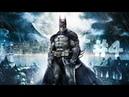 Batman arkham asylum - прохождение игры 4 (PS4PRO)