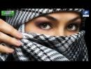 Известные хадисы пророка Мухаммада ﷺ о женщинах.mp4