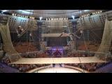Цирк Созвездие Львов 2019