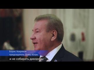 Борис Хохряков о Едином дне голосования