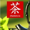 ChaStore-магазин китайского чая