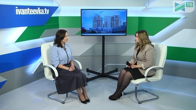 Актуальное интервью Юлия Терешина О безопасности в городе