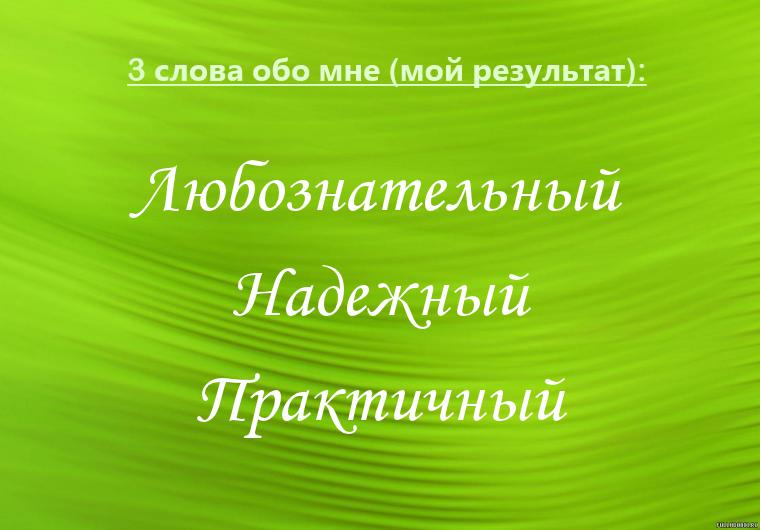 Серёга Сидорук   Одесса