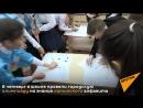 Впервые в Казахстане школьники соревновались в знании латиницы