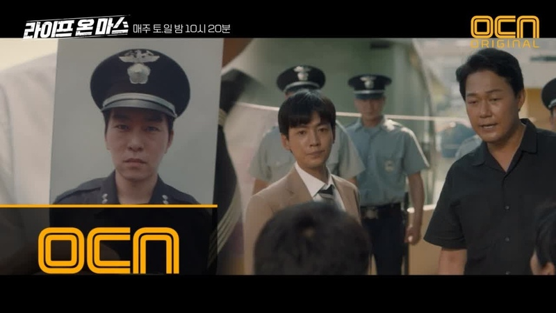 Life on mars 드디어 밝혀진 진짜 범인! 정경호X박성웅 범인 추격전 180721 EP.11