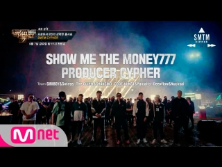 Show Me The Money777  - PRODUCER CYPHER [рус.саб]
