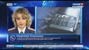 В СК прокомментировали задержание главы Берёзовского Дмитрия Титова