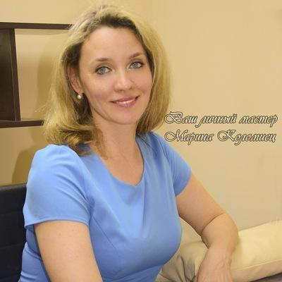 Марина Коломиец