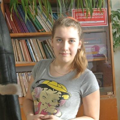 Оленька Архипова, 29 сентября , Челябинск, id191477639