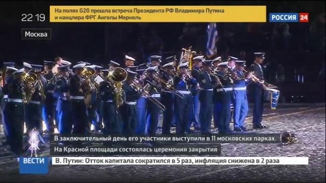 Новости на Россия 24 • В Москве завершился военно музыкальный фестиваль Спасская башня