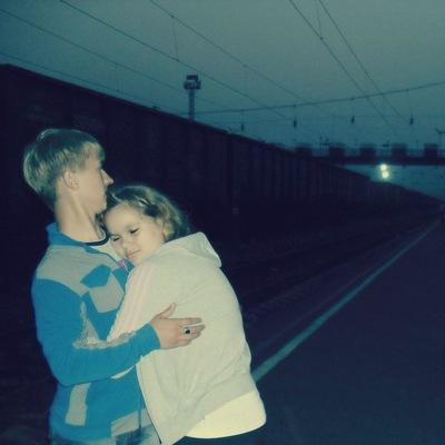 Дарья Вишневская, 26 мая , Иркутск, id135529056