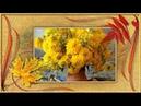 Осеннее поздравление с Днем рождения Красивая видео открытка
