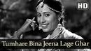 Tumhare Bin Jeena Lage (HD) - Bhumika Songs - Smita Patil - Anant Nag - Preeti Sagar -Filmigaane