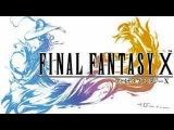 Final Fantasy X Soundtrack Seymour Battle Theme