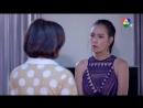(на тайском) 11 серия Предел желаний (2018) 7 канал