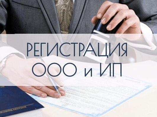 Новые правила регистрации ип как сделать корректировку декларации 3 ндфл в личном кабинете