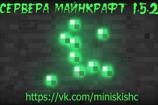 ip-adresa-serverov-mainkraft-0-14-1