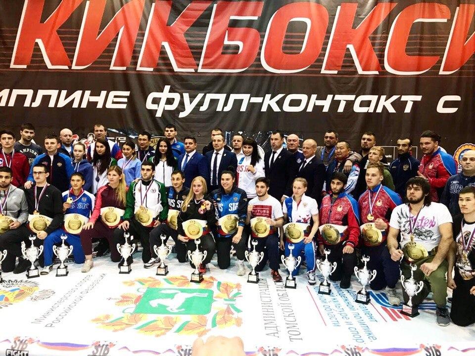чемпионы россии 2018