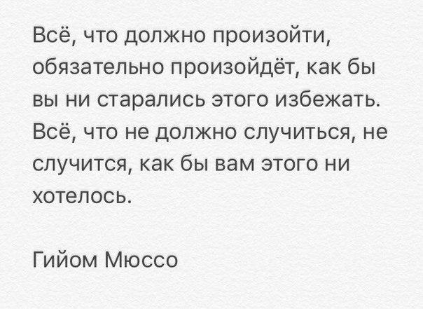 Фото №456243480 со страницы Екатерины Устиновой