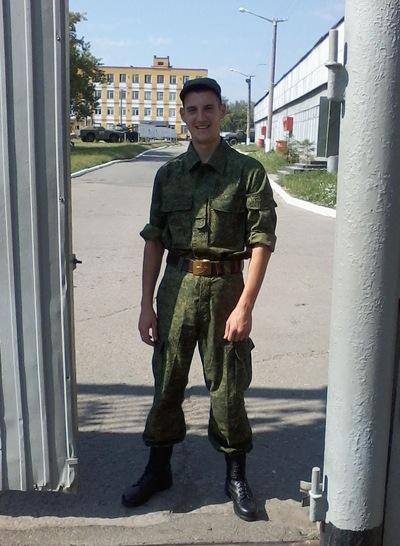 Иван Алёхин, 1 июля 1994, Борисов, id204080223