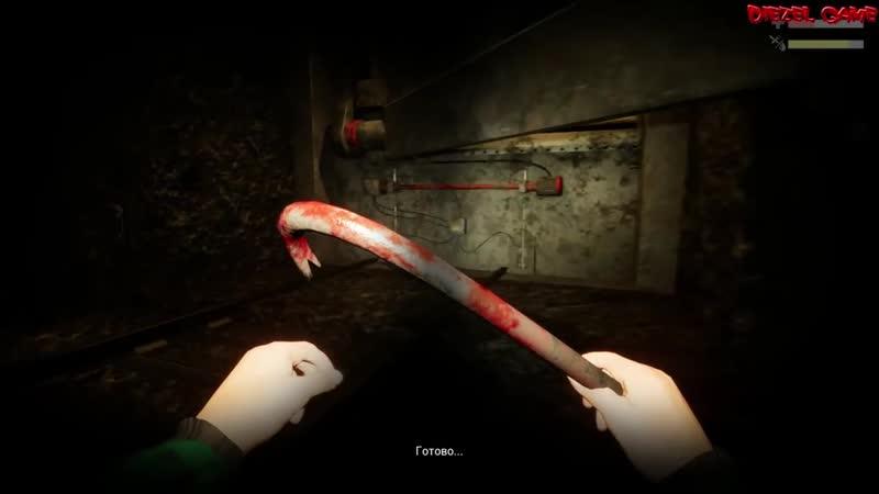 [Diezel Game] Tunnels of Despair (4) Финал - Два способа сбежать из метро - Концовки - Хоррор игра 2018
